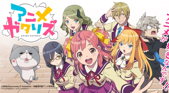 Anime Gataris – Catch Up Review (Flash Anime-tion)