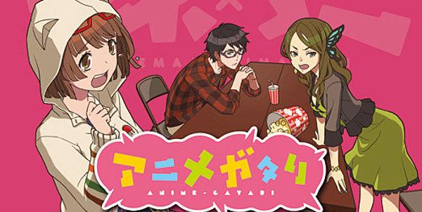 animegatari_main