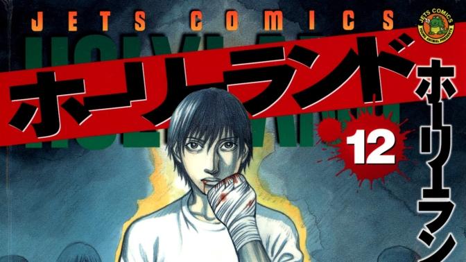 6 Manga That Deserve Anime Adaptations – Flash Anime-tion