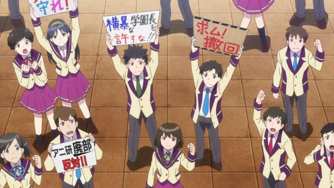 Anime Gataris Crowd