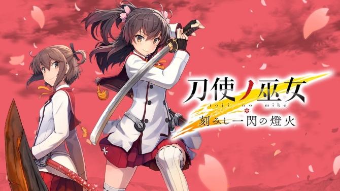 Toji-no-Miko