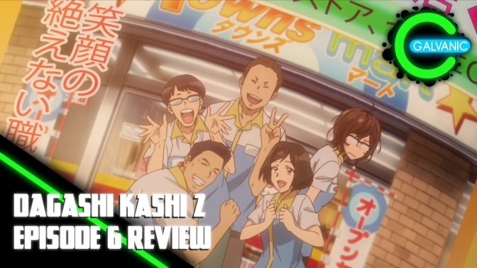Dagashi Kashi 2 – Episode 6 Review (Flash Anime-tion)