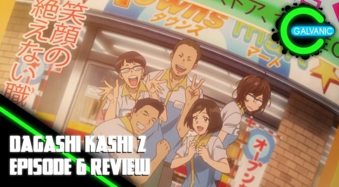 Dagashi Kashi 2 – Episode 6 Review (Flash Anime-tion)