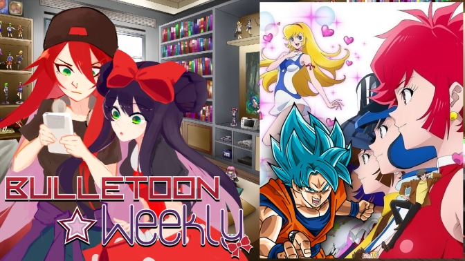 The End Of Dragon Ball Super And The Beginning Of Cutie Honey Universe? – Bulletoon Weekly
