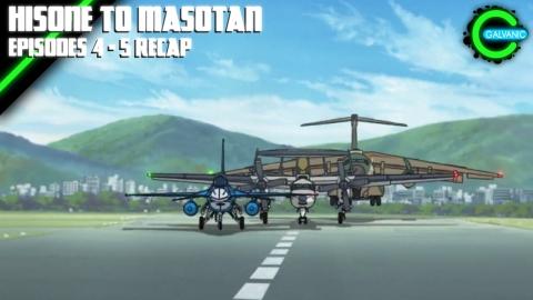 Hisone to Masotan