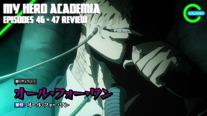 My Hero Academia Episode 46 – 47 | Darn You, Stop Making Bakugo Awesome! | Flash Anime-tion
