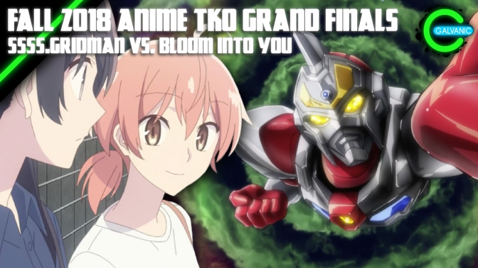 Decisive Battle! SSSS.Gridman vs. Bloom Into You | Anime TKO