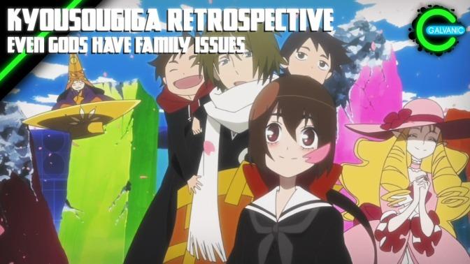 Kyousougiga Retrospective | Flash Anime-tion