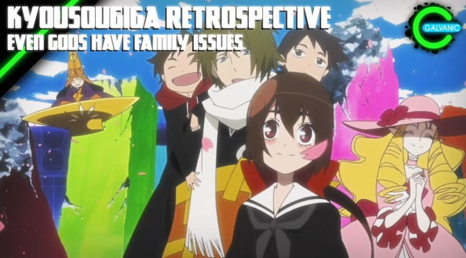 Kyousougiga Retrospective | Flash Anime-tion