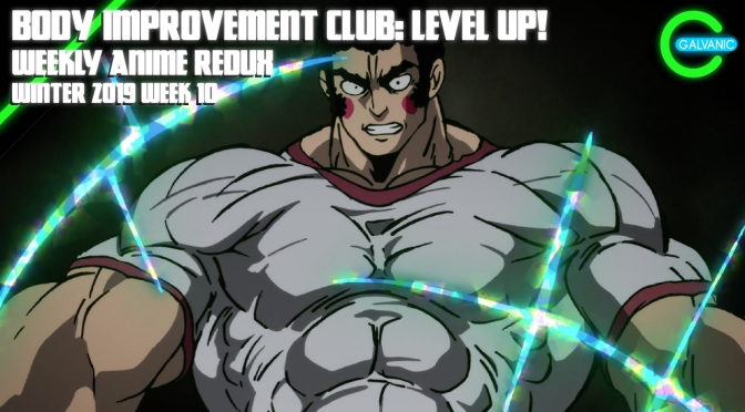 Dimple Makes The Body Improvement Club PLUS ULTRA | Weekly Anime Redux